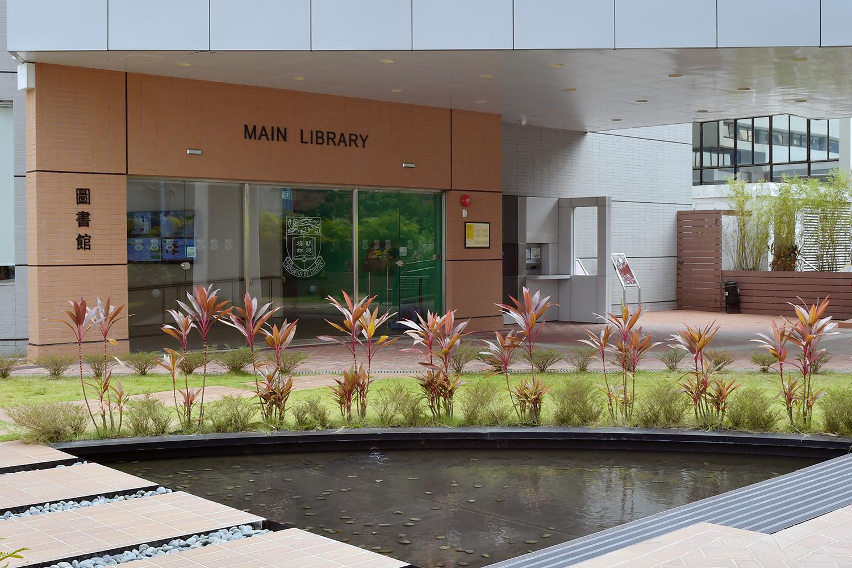 HKU Libraries
